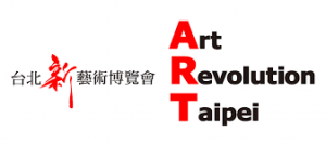 Art Revolution Taipei